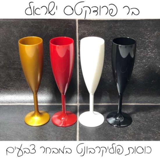 כוס-שמפניה-צבע-שחור